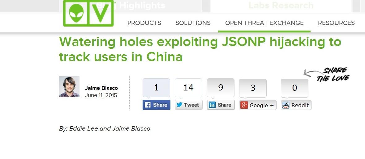 資安業者:中國利用JSONP綁架漏洞攻擊蒐集異議人士個資,VPN和TOR也難逃追蹤!
