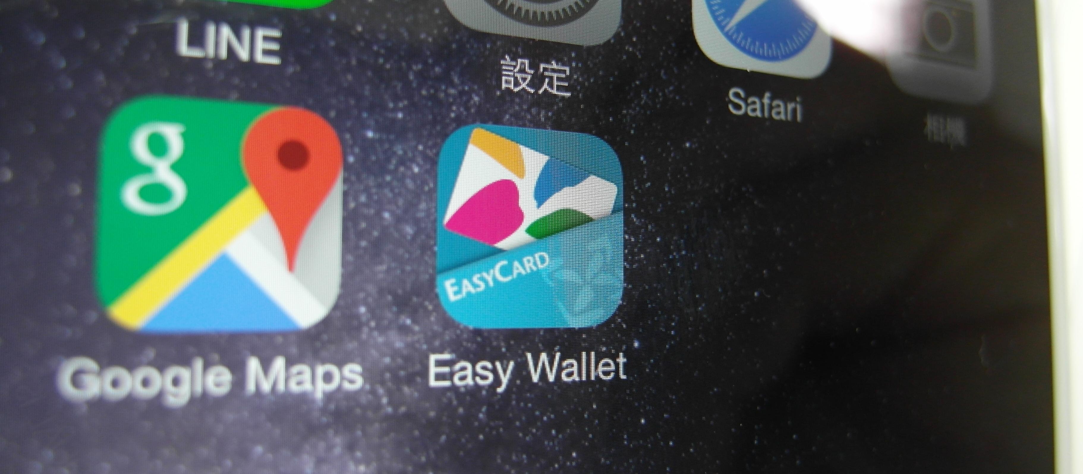 悠遊卡Easy Wallet重新上架,刷機用戶無法使用,將重新徵選開發商