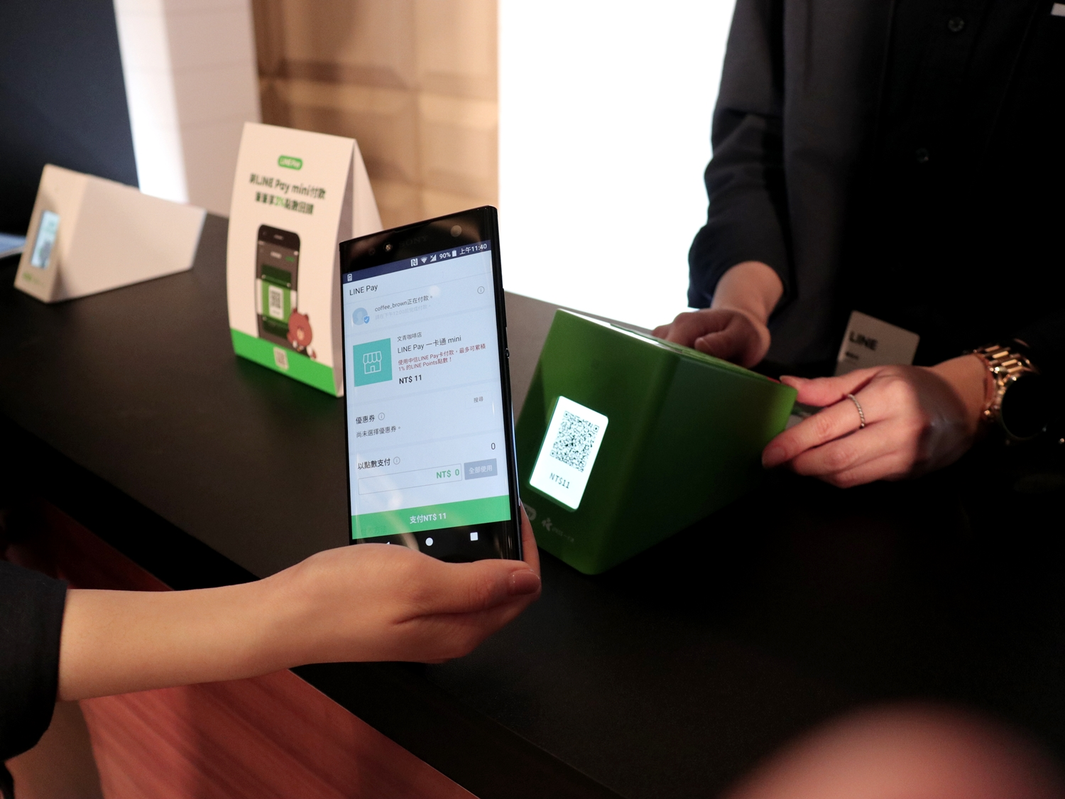 LINE Pay Mini ATM officially staged! If you support four