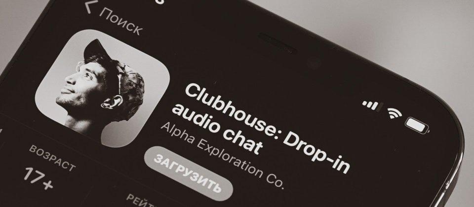 一周大事:Clubhouse用戶資料可能落入中國監控網路。臺灣資通電軍拿下全球網路競賽冠軍| iThome