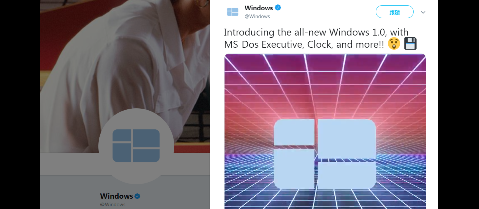 时光倒流?微软官方预告推出全新的Windows 1.0