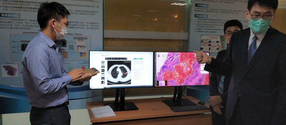 臺大、北榮、北醫三團隊展示AI輔助診斷系統,大幅縮短心、腦、肺重大疾病診斷時間-AI輔助診斷系統