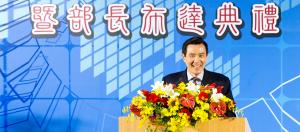 科技部於3月3日由總統馬英九正式揭牌上路。