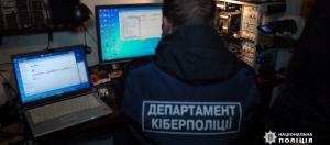 烏克蘭國家警察隊攻堅,逮捕涉及Emotet殭屍網路運作的2名嫌犯,並察看他們的電腦內容