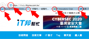 會在網頁分頁與網址列出現的網站圖示,竟成為駭客發動網站側錄攻擊、藏匿指令的管道