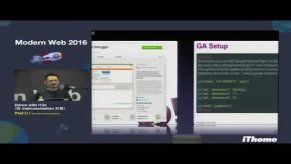 Embedded thumbnail for Modern Web 2016 - Dance with i13n (與 instrumentation 共舞)
