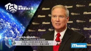 Embedded thumbnail for 新聞台專訪-FireEye, iSIGHT Partners, Patrick Walsh