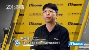 Embedded thumbnail for 2016 台灣資訊安全大會_專訪 - Splunk Inc. Senior Sales Engineer, 陳哲閎