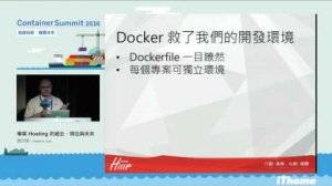 Embedded thumbnail for Container Summit 2016 - 專案Hosting的過去、現在與未來
