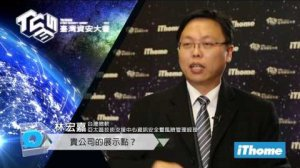 Embedded thumbnail for 新聞台專訪-台灣微軟, 林宏嘉