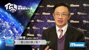 Embedded thumbnail for 新聞台專訪-台灣理光, 許博惇Bruce Hsu