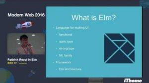 Embedded thumbnail for Modern Web 2016 - Rethink React in Elm