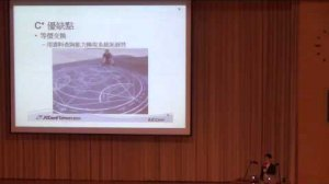 Embedded thumbnail for Cassandra 2.1 簡介