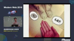 Embedded thumbnail for Modern Web 2016 - 遠端團隊專案建立與管理