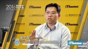 Embedded thumbnail for 2016 台灣資訊安全大會專訪 - 趨勢科技 技術顧問 吳宗霖