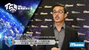 Embedded thumbnail for 新聞台專訪 – Trend Micro, Singapore / Ryan Flores