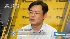 Embedded thumbnail for 2016 台灣資訊安全大會_專訪 - Akamai 資深工程師 黃開印 / James Tin, Principle Enterprise Security Architect AP