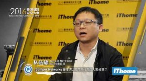 Embedded thumbnail for 2016 台灣資訊安全大會_專訪 - Juniper Networks 資深技術經理 林佶駿
