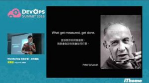 Embedded thumbnail for DevOps Summit 2016 - Monitoring 改造計畫:流程觀點
