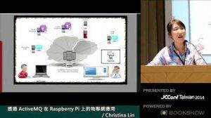 Embedded thumbnail for 透過 ActiveMQ 在 Raspberry Pi 上的物聯網應用
