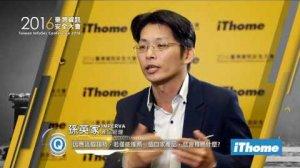 Embedded thumbnail for 2016 台灣資訊安全大會_專訪 - IMPERVA 專案經理 孫英家