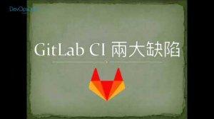 Embedded thumbnail for DevOpsDays Taipei - 用 Go 語言所打造的 Drone 輕量級容器持續交付平台