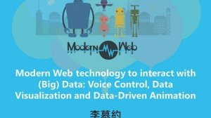 Embedded thumbnail for 【Modern Web 2015】Modern Web technology to interact with (Big) Data