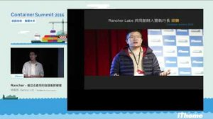 Embedded thumbnail for Container Summit 2016 - Rancher - 傻瓜也會用的容器集群管理