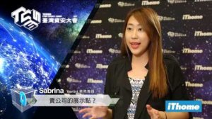 Embedded thumbnail for 新聞台專訪-Verint, Sabrina