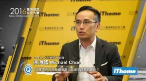 Embedded thumbnail for 2016 台灣資訊安全大會_專訪 - FireEye 大中華區 總經理 徐海國