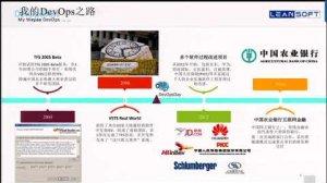 Embedded thumbnail for DevOpsDays Taipei - DevOps實施的二大法寶:細微性和解耦