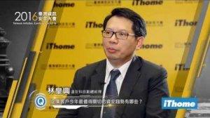 Embedded thumbnail for 2016 台灣資訊安全大會_專訪 - 達友科技副總經理 林皇興