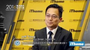 Embedded thumbnail for 2016 台灣資訊安全大會_專訪 - Jeff Tiung, Business Development Manager – Greater China, Thales