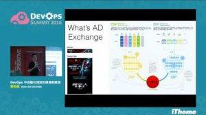 Embedded thumbnail for DevOps Summit 2016 - DevOps 中自動化測試的策略與實踐
