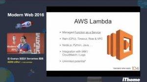 Embedded thumbnail for Modern Web 2016 - 從Guanyu談設計Serverless服務