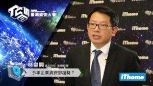Embedded thumbnail for 新聞台專訪-達友科技, 林皇興