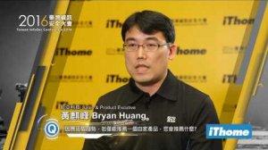Embedded thumbnail for 2016 台灣資訊安全大會_專訪 - 辰亞科技 創辦人 黃麒峰